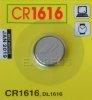 Pile telecommande CR1616